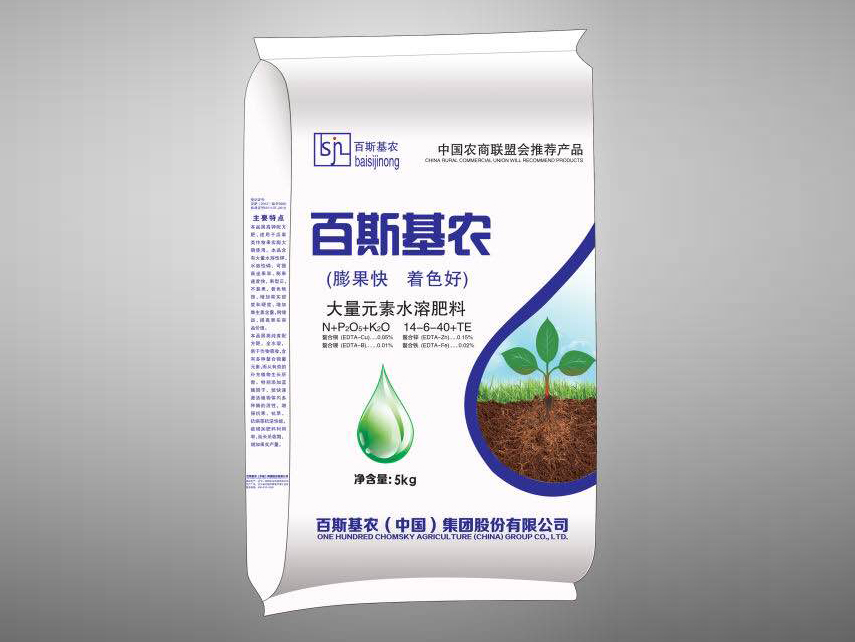 百斯竞博官网(大量元素)