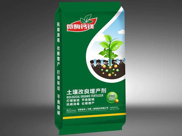 微酶钙镁(土壤改良增产剂)